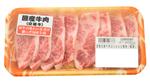 国産 交雑牛肉ばらカルビ焼用(解凍)130g(100gあたり(本体)698円)