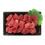 オーストラリア産タスマニアビーフももカットステーキ用 250g(100gあたり(本体)298円)