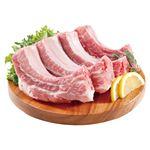 金・土・日 アメリカ産 豚肉 バックリブ(ロース側骨付き肉)280g(100gあたり(本体)148円)
