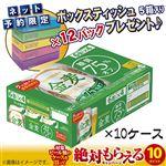 【ケース販売】サントリー 金麦糖質75%オフ 350ml×24×10 【ボックスティッシュ5箱×12パック付き】【お渡し日9/25~28】