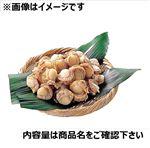 原料原産地 国産 蒸しほたて生食用 120g(100gあたり(本体)198円)1パック