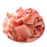 【冷凍】国産 豚肉 小間切れ 1000g(100gあたり(本体)98円)
