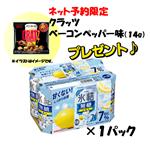 【6缶パック販売】【予約5/11~13配送】 キリン氷結 無糖レモン ALC.7% 350ml×6【6缶パックにクラッツ14g】