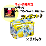【6缶パック販売】【予約5/11~13配送】 キリン氷結 無糖レモン ALC.4% 350ml×6【6缶パックにクラッツ14g】