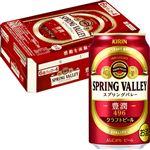 【ケース販売】【予約5/11~13配送】 キリンビールSPRING VALLEY 豊潤350ml×24【1ケースにボックスティッシュ5箱×2パック付き】