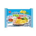 【7/10~7/12配送】 サッポロ冷し中華 レモン醤油 110g×2