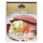 トップバリュ セレクト 青森県産ガーリックが香るクリーミーマッシュポテト 100g