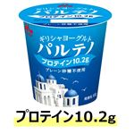 森永乳業 濃密ギリシャヨーグルトパルテノ  プレーン砂糖不使用  100g