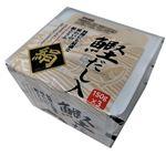 【火曜市】 ギトー食品 鰹だし入 絹 150g×3