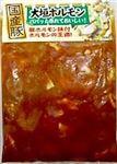 【冷凍】大垣ホルモン 豚味付ホルモン 270g