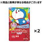 【パンツ】【ケース販売】ユニ・チャーム マミーポコパンツ Lサイズ 44枚×2袋※お一人さま2点限り