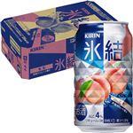 【予約商品】【9/27(金)・9/28(土)の配送】 キリンビール 【ケース販売】キリン 氷結 もも 350mL×24