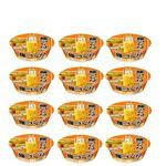 【特別予約商品】【11月27日~29日配送】【ケース販売】マルちゃん 麺づくり 合わせ味噌 104g×12個入