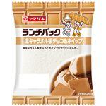 ヤマザキ ランチパック(塩キャラメル板チョコ&ホイップ)2個入
