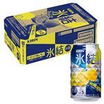 【予約商品】【9/27(金)・9/28(土)の配送】 キリンビール 【ケース販売】キリン 氷結レモン 350mL×24