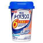 明治 メイバランスMiniカップ 白桃ヨーグルト味 125ml