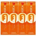 【予約商品】【2/14(金)~2/17(月)の配送】 月桂冠 つきパック 3000ml×4パック×1ケース