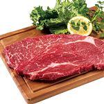 【2/28(金)~3/1(日)の配送】 オーストラリア産 牛肉 かたロースポンドステーキ用 455g(100gあたり(本体)158円)1パック