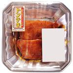 アメリカ産 豚肉ロース味付トンテキ用200g(100gあたり(本体)98円)1パック
