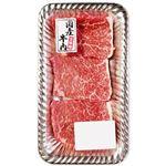 国産 牛肉 ももステーキ用(交雑種)160g(100gあたり(本体)598円)1パック