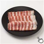 スペイン産 イベリコ豚ばら超うす切り(解凍)150g(100gあたり(本体)198円)1パック