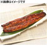 原料原産地:鹿児島県 トップバリュグリーンアイナチュラル うなぎ蒲焼(大)1尾