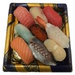 【魚屋の鮨】魚屋のにぎり鮨(いくら・えび入)9貫 1パック