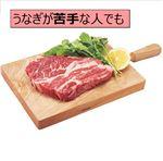 【予約商品】【7月18日~21日の配送となります】 アメリカ産 牛肉かたロースステーキ用 400g(100gあたり(本体)198円)1パック
