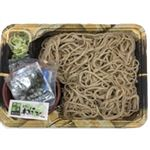 トップバリュ 北海道産蕎麦粉使用ざるそば 1パック