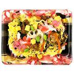 トップバリュ 具だくさんの彩りちらし寿司1人前 1パック
