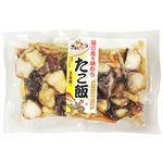 炊き込みご飯の素(たこ)冷凍 1パック