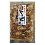 炊き込みご飯の素(かき)205g【冷凍】 1パック