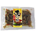 炊き込みご飯の素(穴子)(冷凍)1パック