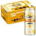 【予約商品】【2/28(金)~3/2(月)の配送】 キリンビール 【ケース販売】キリン一番搾り 500ml×24