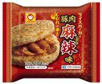 マルちゃん ライスバーガー 豚肉麻辣味 120g