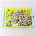 ふじや食品 まつやとり野菜みそ 冷やし水餃子 164g(ぎょうざ144g(12個入))
