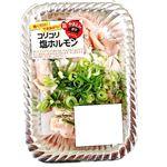丸協コリコリ豚塩ホルモン(国産)170g(100gあたり(本体)176円)1パック