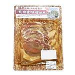 国産豚ロース味噌漬け九州麦味噌 170g(100gあたり(本体)235円)1パック
