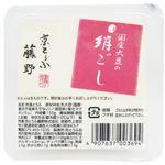 藤野 国産大豆の絹ごし 150g