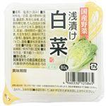 関東屋 プチカップ 白菜漬け 80g