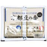 京都タンパク 豆の香絹ごし 400g