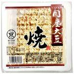 京都タンパク 国産大豆焼豆腐 350g