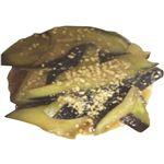 イニシオ 焼き茄子の煮びたし 1パック