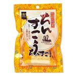 【予約5/20~5/23の配送に限る】 沖縄南風堂 プレーンちんすこう 2個×3袋