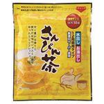 【予約5/20~5/23の配送に限る】 沖縄ビエント さんぴん茶ティーバック(黄袋)5g×50袋