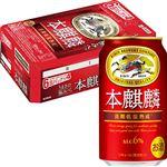 【飲料予約 翌週木曜日~月曜日配送】【ケース販売】キリンビール 本麒麟 350ml×6×4