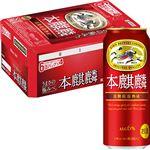 【飲料予約 翌週木曜日~月曜日配送】【ケース販売】キリンビール 本麒麟 500ml×6×4