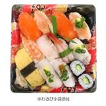 【7/22-7/25の配送に限る】 2種サーモンが入った満腹握り寿司盛り合わせ 【わさびなし】 1パック※12時以降のお届けになります。