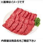 トップバリュ セレクト 匠和牛 もも焼肉用(九州産)160g(100gあたり(本体)880円)1パック