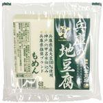八雲豆腐 兵庫の地豆腐 もめん 380g 1パック